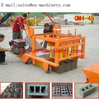 Quality Cheapest Hollow Cement Block Making Machine 4-45 Small Concrete Brick Making Machine for sale