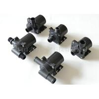 Buy cheap 12V dc pump from wholesalers