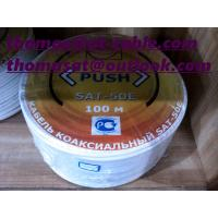 Quality SAT 501 Satellite 75 Ohm Coaxial Cable 100M Shrink Packing OEM Manufacturer for sale