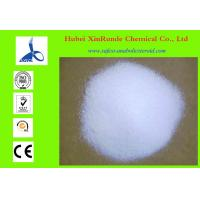 Buy cheap Dehydroepiandrosterone Pharmaceutical Grade Steroids White Crystalline Powder 53-43-0 product