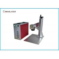 Buy cheap Metal Plate Surface Laser Part Marking Machines 175*175 Mm Epoxy Resin 2D Worktable from wholesalers