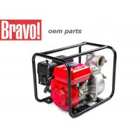 Quality Air Cooled 4 Stroke Water Pump, General Gasoline Water Pump Electric Start for sale