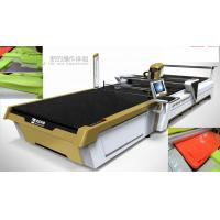 Quality 2017 New Type Automatic Cloth Cutting Machine For Stuffed Toys Garment Sofa Suit Multi-layers for sale