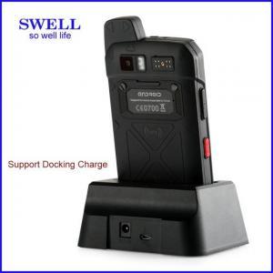 Buy cheap industrial grade tablet pc Outdoor 5 Inch Gorilla III Rugged Waterproof from wholesalers