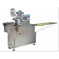 Quality Model ZB-200C Folding Type Packing Machine for sale