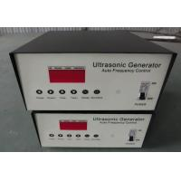 300W - 3000W Digital Ultrasonic Generator Single Low Frequency to Higher Frequency for sale