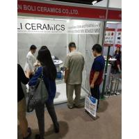 BOLI CERAMICS CO.,LTD.