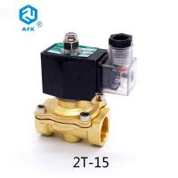 China Brass Low Pressure 1/2 inch Gas Solenoid Valve 24 Volt Normally Closed on sale