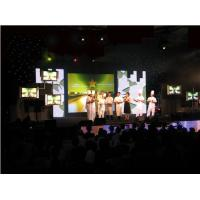 Buy cheap Shenzhen SMD3in1 Indoor P5 Led Advertising Display Screen for stage, shopping from wholesalers