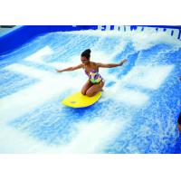 Quality 10 * 17m Water Wave Pool / Water Ski Boards With Surf Wave Machine for sale