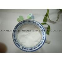 Buy cheap Malic Acid DL / L, For Flavour Enhancer Colourless White Powder from wholesalers