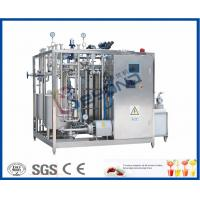 Quality Dairy Production Line Industrial Yogurt Making Machine With Bottle Package for sale