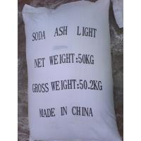 Buy sodium carbonate/soda ash light at wholesale prices