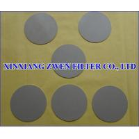 Buy cheap Titanium Powder Filter Disc from wholesalers