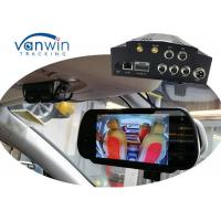 Quality Vehicle Security cameras system NVR 4 Channel Mobile DVR 3G GPS WIFI MDVR HDD Storage for sale