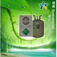 Quality Refrigerant Gas R406A With Good Performance for sale