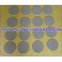 Quality Stainless Steel Powder Filter Disc for sale