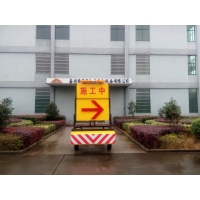 Quality Anti Impact Detachable Truck Mounted Attenuator With Wheels for sale