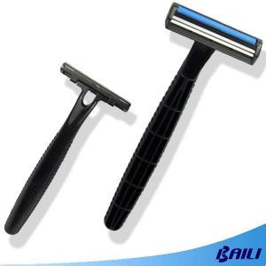 Quality Disposable Shaving Razor Plastic Nonslip Handle Twin Blade Shaver for sale