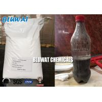 Quality High Molecular Weight Flocculant for Granite Water Treatment Quick Sedimentation for sale