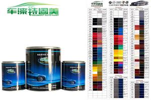 Quality Vehicle Touch Up Orange Red Green 2K Solid Paint for sale