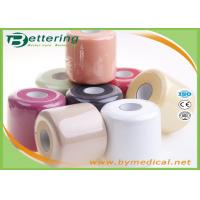 Quality Multicolor Soft Medical Supplies Bandages , Athletic Foam Tape Self Adhering Light Weight for sale