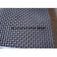 Quality Rigid High Carbon Steel Wire Mesh For Processing Stones / Sand / Gravel Coal for sale