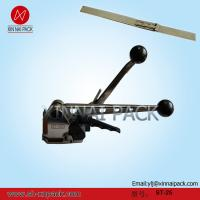 China Manual steel band strapping tools(st-25) on sale