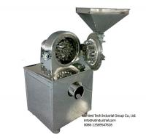 China Food Pulverizer Machine, Electric Spice Grinder, Powder Sugar Grinding Mill, multifunctional Chainwheel grinder on sale