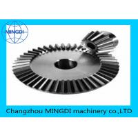 Quality Customized 20 Degree Straight Bevel Gear Assembly Left Hand For Cement / Mining Facilities for sale