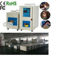 Quality 35KVA High frequency induction heating equipment/machine for hardening, forging furnace for sale
