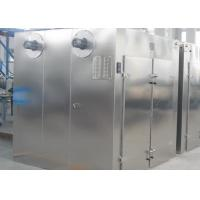 Quality CT-C - II Stainless Steel Hot Air Tray Dryer , Food Drying Equipment 30kw Energy Saving for sale