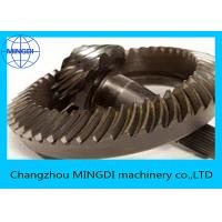 Quality High Accuracy Ring Pinion Gear Heat Treatment , Modulus 1mm - 50mm for sale
