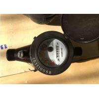 Quality Residential water meter by multi jet water meter, dry dial register, ISO4064 for sale