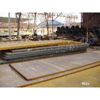 Quality 45mn2 Alloy Steel Plates (SMN 443/ASTM1345) for sale
