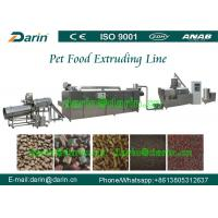 Buy Automatic Pet Food Extruder Machine / jam Center Pet Feed Pellet Extruder Equipment at wholesale prices