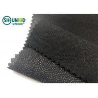 Quality Twill Woven Woven Interlining Stretch Interfacing White And Black Color for sale
