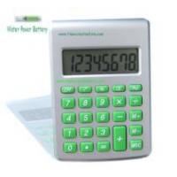 Buy cheap Water Power Calculator from wholesalers