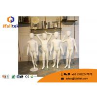 China FRP Fiberglass Mannequins , Full Body Gloss White Color Child Mannequin on sale