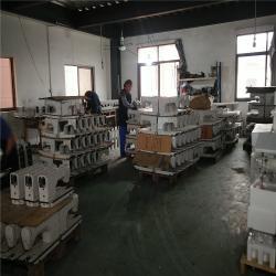 Taizhou Jiaojiang Zhongwei Sewing Machine Co.,ltd
