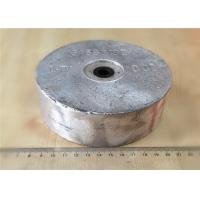 Quality Magnesium Condenser Anode / Maganesium Sacrificial anode for cathodic protection anti corrosion system for sale