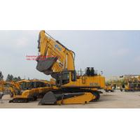 China XE700C Engine 70t Hydraulic Crawler Excavator Mining High End Configuration on sale