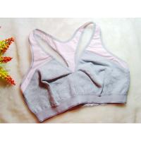 Buy cheap OEM Shock Absorber Nylon / Cotton Front Closure Sports Bra for Running product