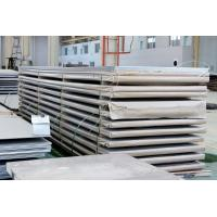 Quality 310 Stainless Steel Plates for sale