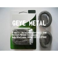 Quality Rustproof Stainless Steel Wire Mesh Tube Lint Trap Snare Remover, Washing Machine Hoses Filter Screens for sale