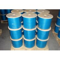 Buy cheap High Quality Wire Rope (ASTM, GB, DIN, EN) product