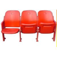 Quality Plastic Folding China Stadium Chair for sale