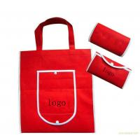 China OEM ODM Red Foldable Shopping Bag / Non Woven Gift Bags Personalized on sale
