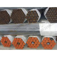 Seamless Welded Carbon Steel Tubes