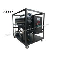 Quality Economic type single stage Insulating Oil Purifier,Portable Transformer Oil Purifying Plant for sale